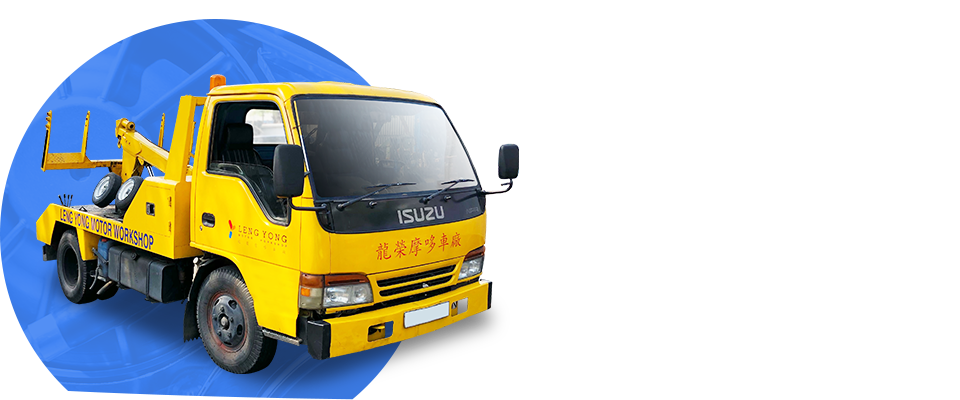 Leng Yong Motor Workshop :: Vehicle Recovery | Singapore