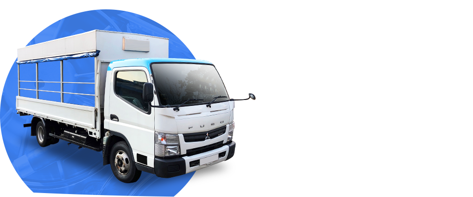 Leng Yong Motor Workshop :: Commercial Truck Rental | Singapore