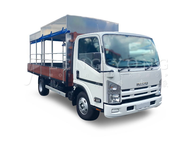 Isuzu NPR85 - 14ft