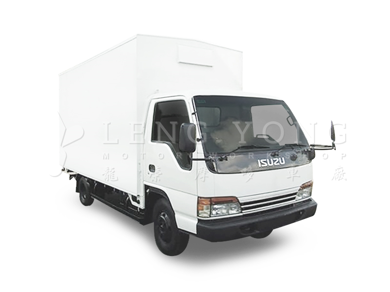 Isuzu NPR71 - 14ft Box